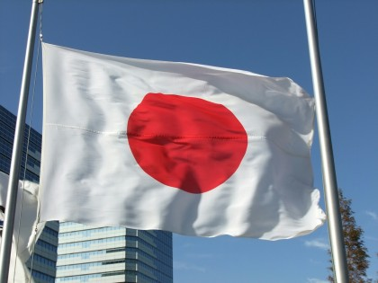 The Japanese Embassy in Honiara, Solomon Islands is ready to sign its second Grass roots and Human Security assistance project tomorrow. Photo: Courtesy of Wikimedia.