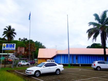 SIBC Headquarters at Rove, Honiara. Photo credit: SIBC.