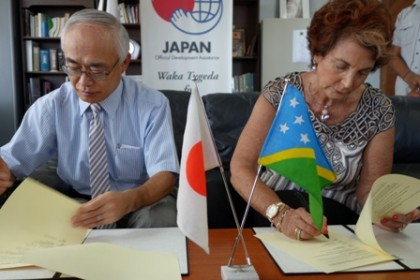 Japan signs Beautification contract
