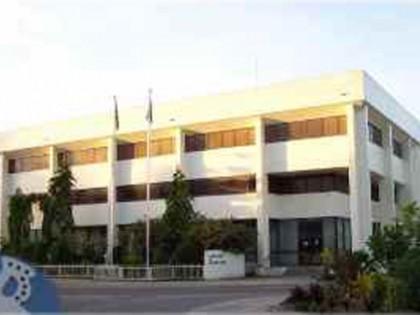 The Central Bank of Solomon Islands in Honiara, Solomon Islands. Photo: Courtesy of CBSI.