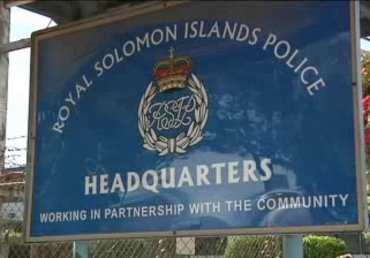 A Royal Solomon Islands Police Force billboard. Photo: SIBC.