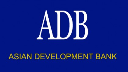 The Asian Develoment Bank's official Logo. Photo credit: Courtesy of ADB.