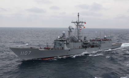 One of the Navy vessels. Photo credit: Taiwan Embassy.
