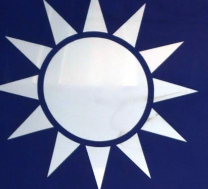 ROC flag. Photo credit: SIBC.
