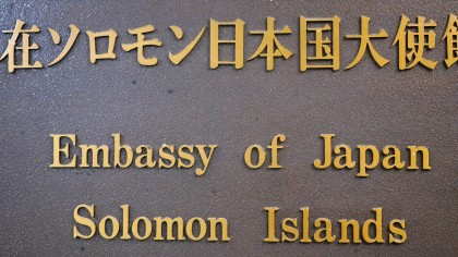 The Embassy of Japan in Solomon Islands. Photo credit: SIBC.