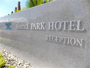 The Heritage Park Hotel in Honiara, Solomon Islands.