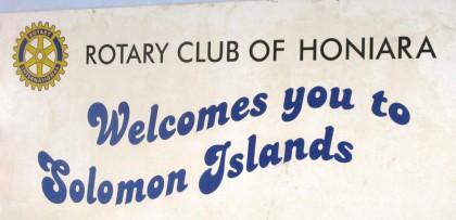 A Rotary Honiara billboard. Photo credit: Rotary Honiara.