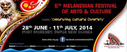 MSG 5th Arts Festival logo. Photo credit: Facebook.