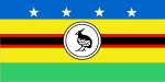 The Choiseul Provincial flag. Photo credit: Wikipedia.
