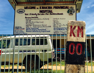 The Kirakira hospital. Photo credit: Bond University.