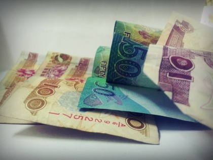Dollars. Photo credit: SIBC.