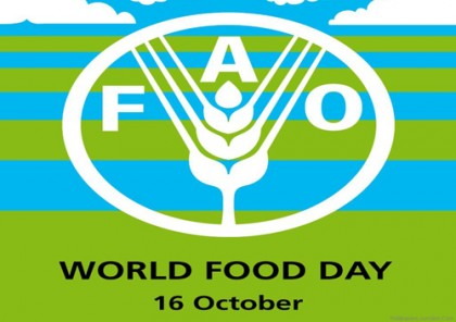 World Food Day 2014 poster. Photo credit: FAO.