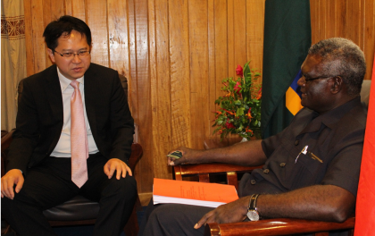 Sogavare during his dialogue with Taiwanese Minister Dr Chiu. Photo credit: OPMC.