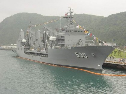 Squadron's flagship Wu-Yi. Photo credit: www.taiwanembassy.org