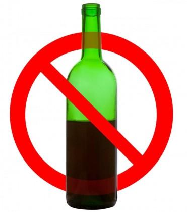 Liquor ban. Photo credit: rumroadravings.com