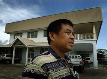 The late Patrick Leong. Photo credit:  Pacific Scoop online.