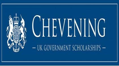 Chevening Scholarships. Photo credit: www.authorityngr.com