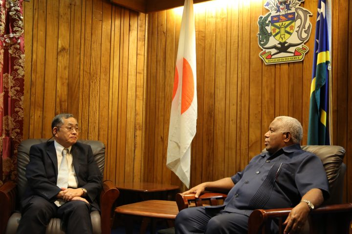 PM commends outgoing Japanese envoy for service