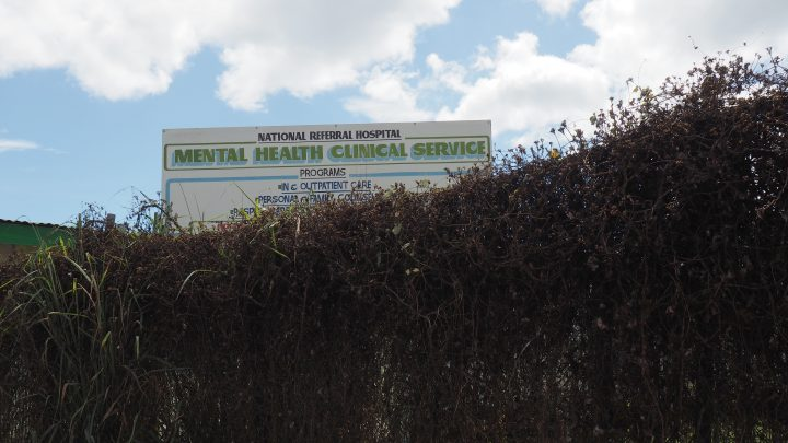Health ministry to boost provincial mental health services