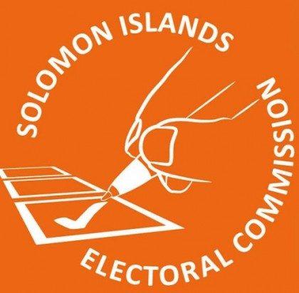 No nomination period extension