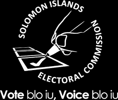 SIEC to take over all provincial elections soon