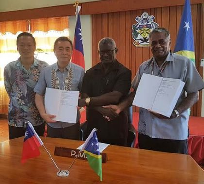 National Stadium construction MOU signed
