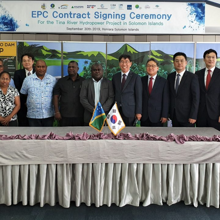 Engineering procurement for Tina Hydro power project  signed