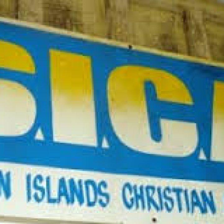 SICA on China-Taiwan Saga